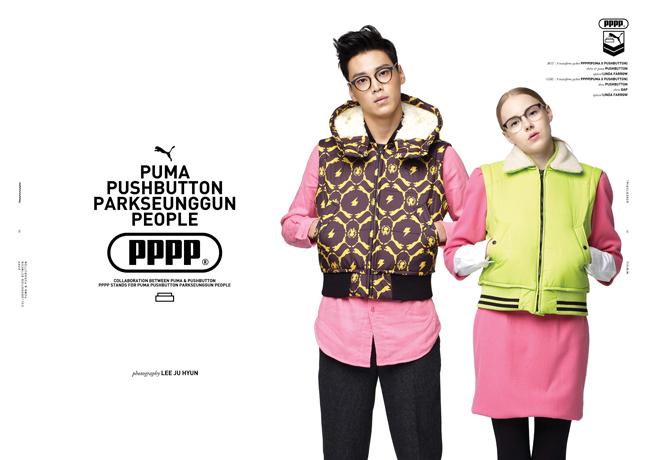 collaboration PUMA x pushBUTTON